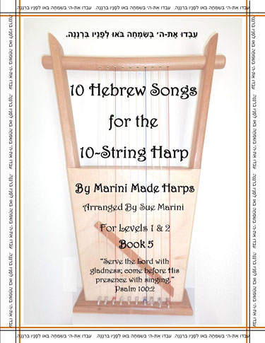 10 Hebrew Songs Cover